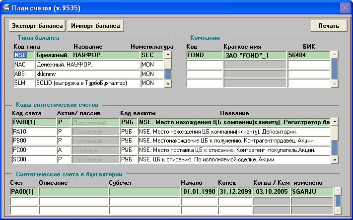 http://www.signator.ru/images/stories/int-bu1.jpg