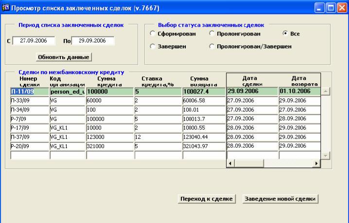 http://www.signator.ru/images/stories/mezhbank2.jpg