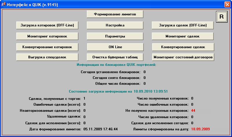 http://www.signator.ru/images/stories/q1.jpg